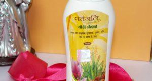 baba ramdev patanjali body lotion review 2