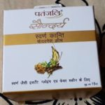 Patanjali Swarn Kanti Fairness Cream Review, Price, How to use