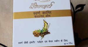 patanjali swarn kanti fairneess cream review 2