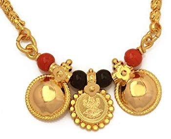 Coin Mangalsutra Style Heavy Design