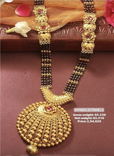 Long Heavy Mangalsutra Design