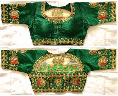 Beautiful Golden Embroidery Blouse