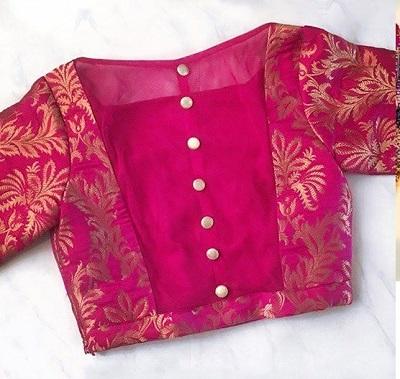 Designer Silk Saree Blouse With Net Patch