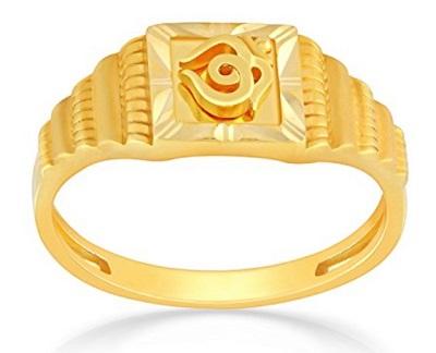 Om Pattern Gold Ring Design For Men